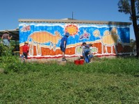 Community Mural, Mt. Claremont Primary School, Pert, Australia